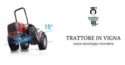 TR 7600 Infinity